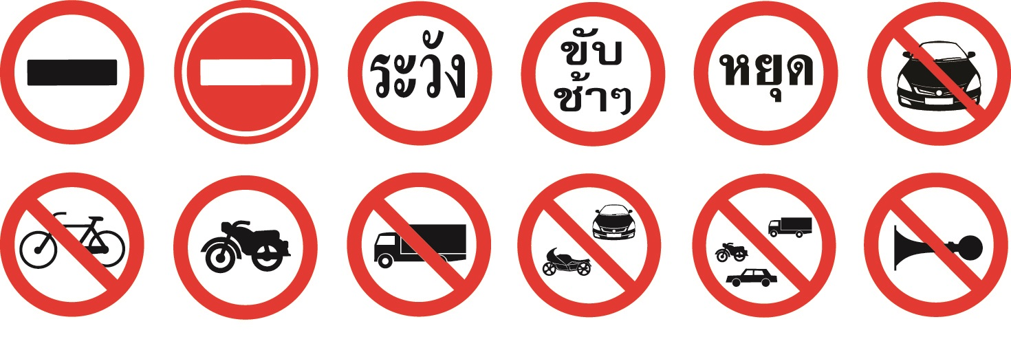 traffic_signs_image