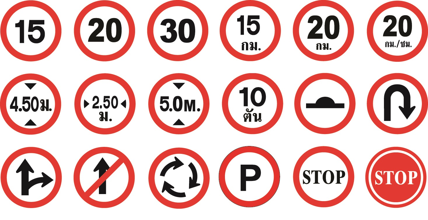 traffic_signs_pic