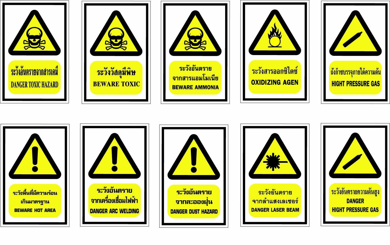warning_camera
