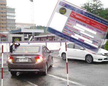 Car-license
