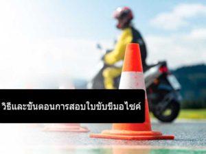-driver's-license